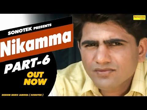 Xxx Mp4 HD Nikamma Part 6 6 Uttar Kumar Hindi Full Movies 3gp Sex