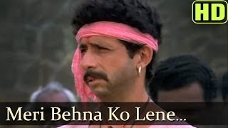 Meri Behna Ko Lene Sad (HD) - Zulm Ko Jala Doonga Songs - Naseeruddin Shah - Suparna - Mohd Aziz