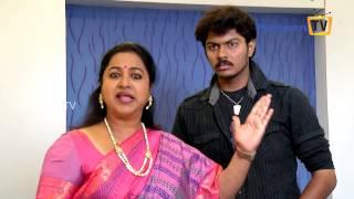 Vaani Rani Comedy - 08
