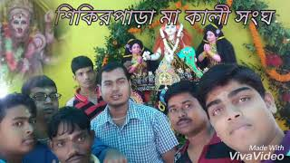 Funny matal dance ...a father with his son ..by...Ma Kali Sangha