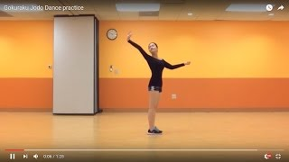 Gokuraku Jodo Dance practice