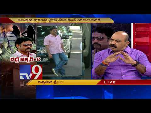 Xxx Mp4 America Sex Racket Very Difficult To Get Away With Crime In USA IPS Srinivas TV9 3gp Sex