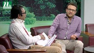 13 Nong Boarding | EP 43 |  Riaz | Pran Roy | ১৩ নং বোর্ডিং | Celebrity Laughter Show