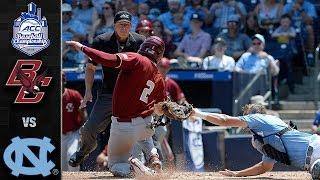 Boston College vs. North Carolina ACC Baseball Championship Highlights (2019)