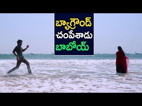Xxx Mp4 బ్యాగ్రౌండ్ చంపేశాడు బాబోయ్ Parichayam Teaser 2017 Latest Telugu Movie 2017 3gp Sex