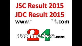 JSC Result 2015 & JDC Result all education boards of Bangladesh