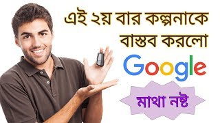 How to get Google Assistant on Any Android Device | No Root
