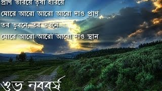 bangla new year | bengali new year wishes  | bangladesh mela