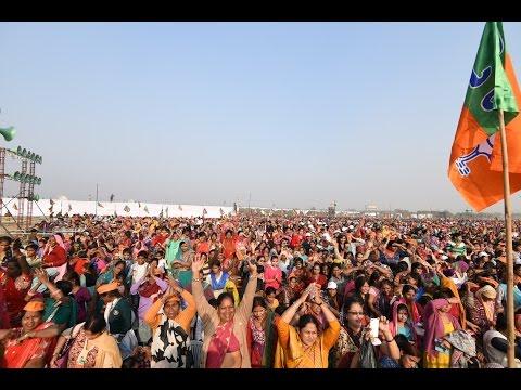 Xxx Mp4 PM Modi At Parivartan Rally In New Moradabad Uttar Pradesh 3gp Sex