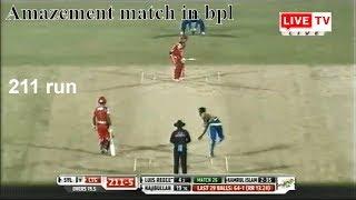 বিধ্বংসী সিকান্দার রাজায় ২১১ রানের পাহাড় চিটাগং ভাইকিংসের.sylet vs chittagong.bpl news update