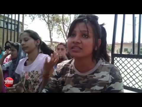 Xxx Mp4 Sriganganagar Tantia University Student Demonstration 3gp Sex