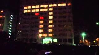 لعبة الثعبان على المبنى