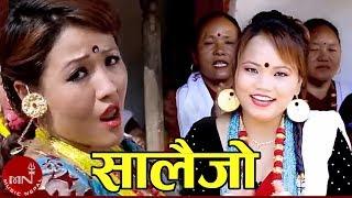 Salaijo by Janaki Tarami Magar & Raju Gurung  Song HD
