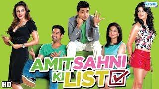 Amit Sahni Ki List {2014} (HD)- Hindi Full Movie - Vir Das | Vega Tamotia | Anandita Nayar