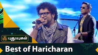 Best of Haricharan   Paiya - Thuli Thuli Mazhaiyaai   Yuvan Shankar Raja   Puthuyugam TV