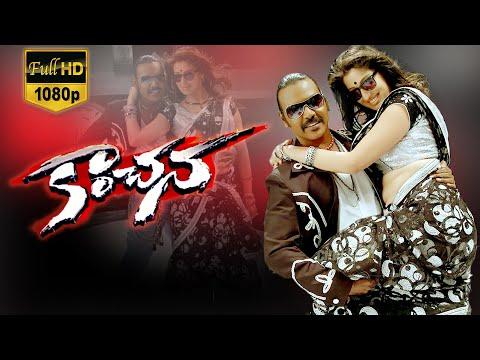 Xxx Mp4 Kanchana Muni 2 Full Movie Horror Comedy Raghava Lawrence Sarath Kumar Lakshmi Rai 3gp Sex