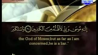 القرآن الكريم ( الجزء العشرون) الشيخ أحمد بن علي العجمي