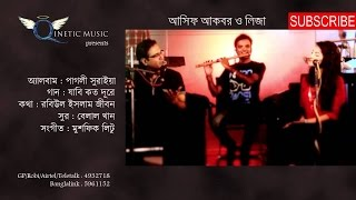 Jabi Koto Dure By Asif & Liza | Audio Jukebox