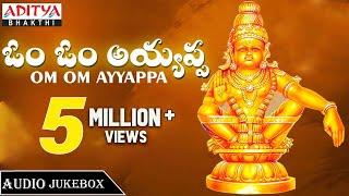Om Om Ayyappa || Devotional Songs Jukebox by K.J.Yesudas, Jeans Srinivas