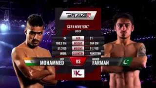 Pakistani MMA Fighter Haider Farman defeated India's Atif Mohammed Khadim