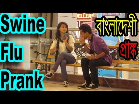Swine Flu prank . New Bangla funny video by Dr.Lony ✔