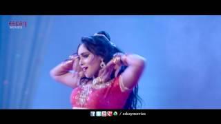 AATA GACHE   Full Song   Om   Jolly   Akassh   Angaar   Bengali Movie 2016   YouTube