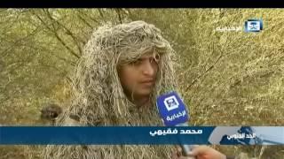 القناص السعودي يضطلع بدور خاص في حماية حدود المملكة