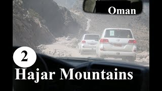 Oman/Spectacular Crossing the Hajar Mountains Part 35