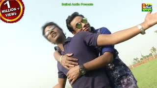 Emon Khan Ft. Dukhi Lalon - Bondhur Moto Bondhu / Bulbul Audio / New Song / Bangla Music Video 2018