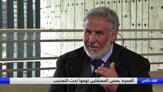 مسؤول أمني قطري سابق: بعض المعتقلين توفوا تحت التعذيب