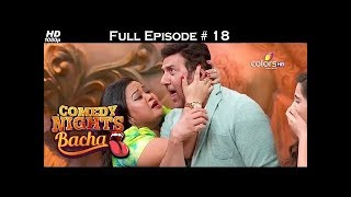 Comedy Nights Bachao - Sunny Deol - 9th January 2016 - Full Episode (HD)