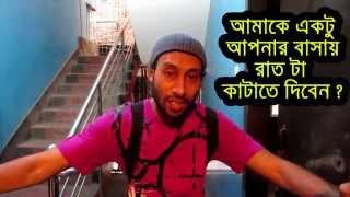 New Bangla Funny Video Dr Lony | Young meye ইয়ং মেয়ে