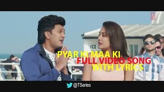 Pyar Ki Maa Ki | Full Video Song With Lyrics | Housefull 3