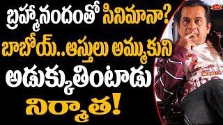 OMG! Bramhanandam as Hero? | Telugu Movie News | Tollywood News | Super Movies Adda