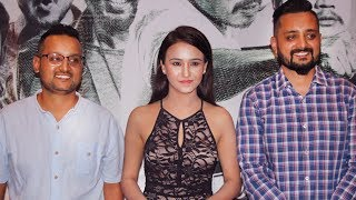 "Nepali Movie  ""Dui Rupaiyan"" Trailer - Launching Program | नेपाली फिल्म  दुई रुपैयाँ"