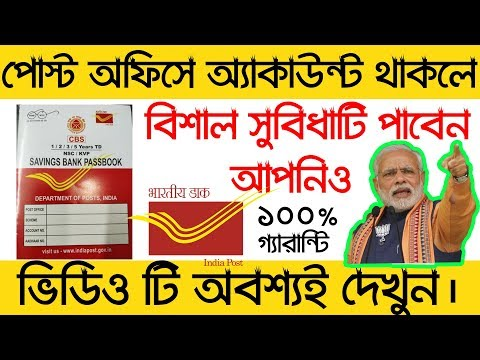 Xxx Mp4 Latest News Today Good News For All Post Office Account Holders Get More Money From Post Office 3gp Sex