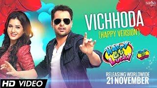 Vichhoda (Happy) - Amrinder Gill | Amrinder Gill Songs | Happy Go Lucky | Punjabi Songs
