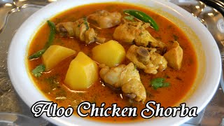 Aloo Chicken Shorba