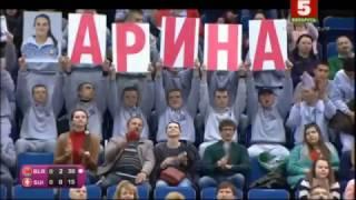 Fed Cup.Belarus - Switzerland. Day 2. Aryna SABALENKA vs Viktorija GOLUBIC