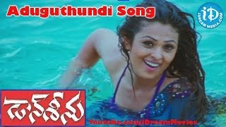 Don Seenu Movie Songs - Aduguthundi Song - Ravi Teja - Shriya Saran - Anjana Sukhani