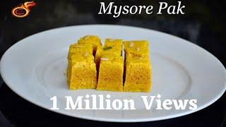 മൈസൂർ പാക്ക് എങ്ങിനെ പെർഫെക്റ്റ് ആയി ഉണ്ടാക്കാം    Diwali Special Perfect Mysore Pak   Ep:441