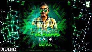 Jhalak Dikh La Ja (Retro Dance Mix) DJ RK