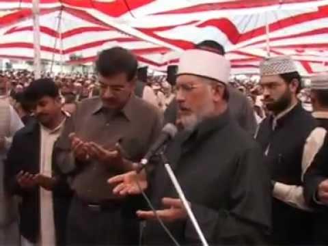 TAHIR UL QADRI MUREED JANAZA FULL VIDEO P 2 4