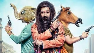 Bank chor | Official New Trailer | Watch Full Movie in june 16 2017