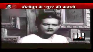 The journey of 'Pyaasa' Guru Dutt!
