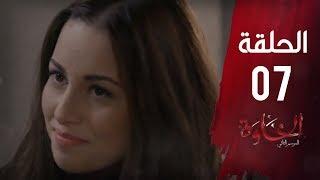 مسلسل الخاوة الجزء الثاني - الحلقة 7 Feuilleton El Khawa 2 - Épisode 7 I