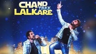 Chand Takk Lalkare ( Lyrical Video ) || Barinder Dhapai & Dilpreet Virk || New Punjabi Songs 2019