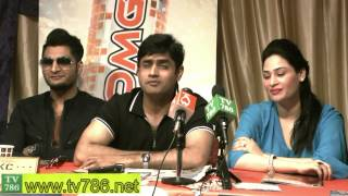 Singer Abrar ul Haq sings BILLO PART2 Live DHOOM Summer Masti London