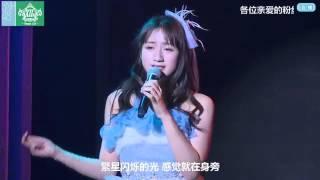 XII_09 剧场女神 - 都是夜风惹的祸 Yokaze no Shiwaza