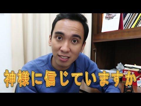 Xxx Mp4 Jepang Tidak Butuh AGAMA 3gp Sex